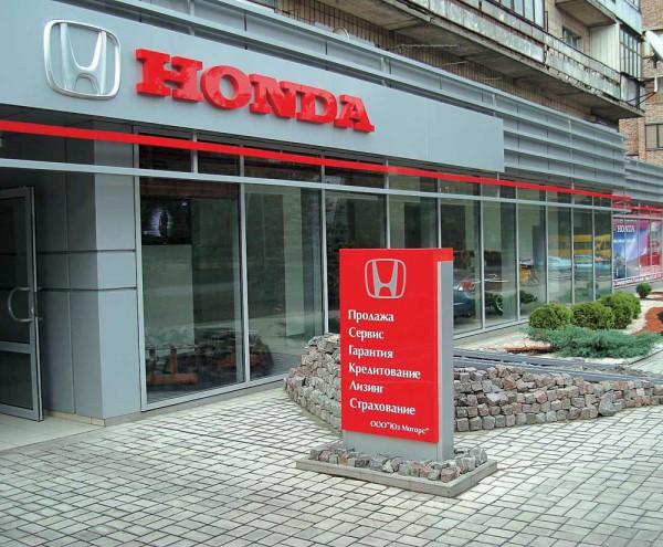 У Honda будет новый импортер