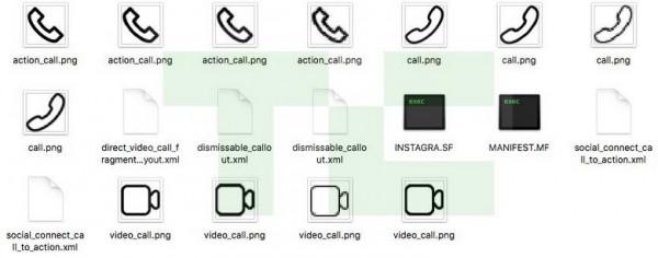 Иконки видеозвонков