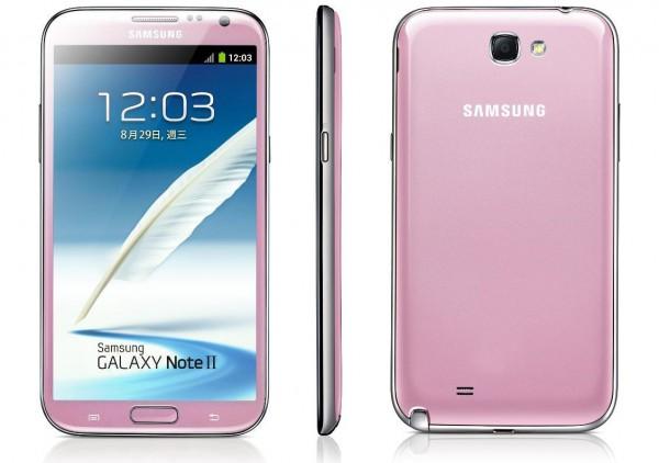 Розовый Samsung Galaxy Note II
