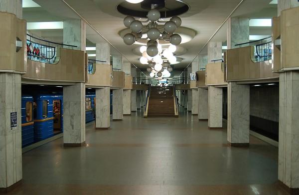 Станция Академгородок