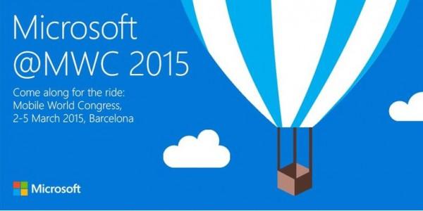 Приглашение от Microsoft
