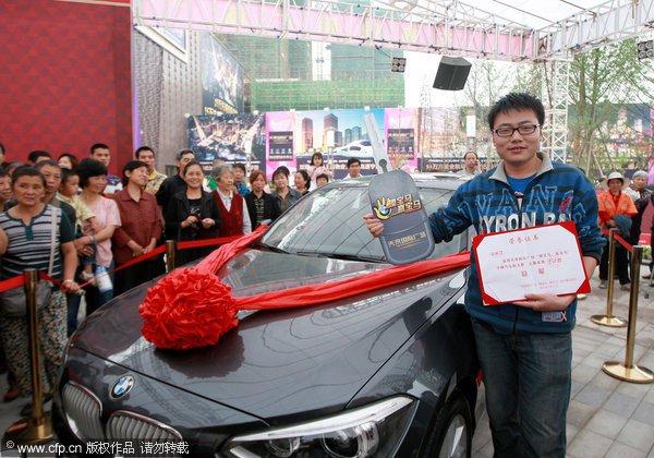 Китаец Song Changjiang на церемонии награждения