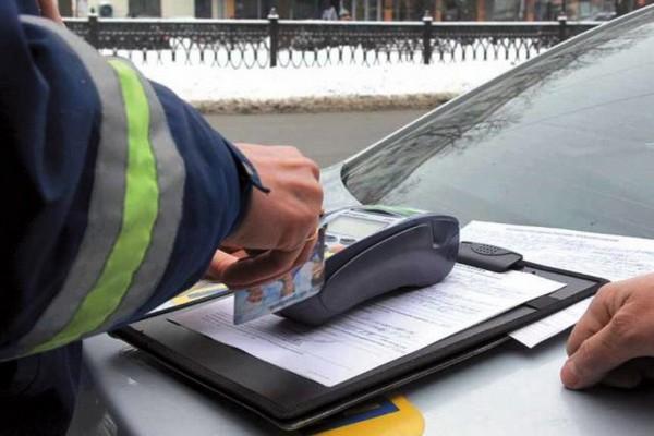 Полицейские получат терминалы для штрафов