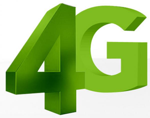 4G осталось подождать пару лет