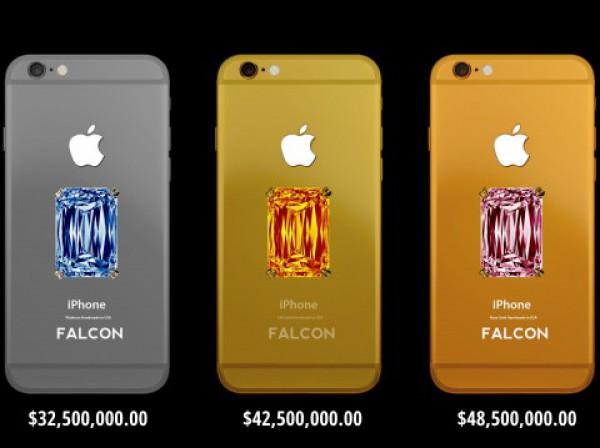 Falcon SuperNova — $48 500 000