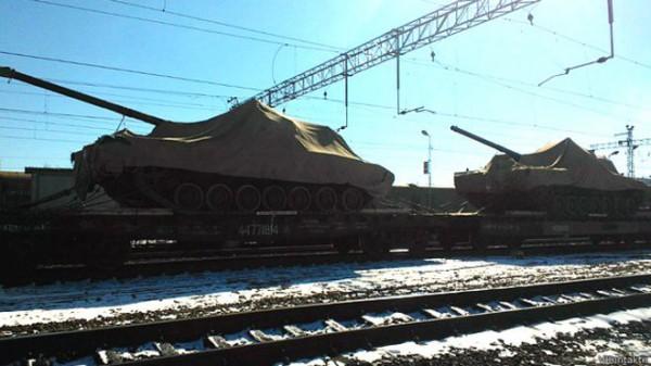 Армата на железной дороге