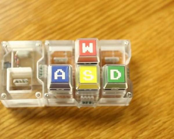 Модульная клавиатура