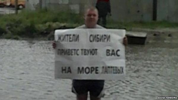 Россиянин смело протестует против лужи
