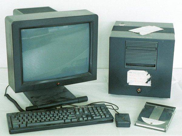 NeXT Computer — первый веб-сервер