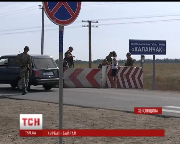 Правый Сектор не пропустил спорткар в Крым