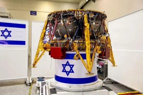 Израильский лунный модуль