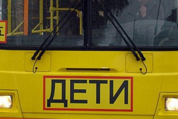 Автобус с детьми попал в аварию