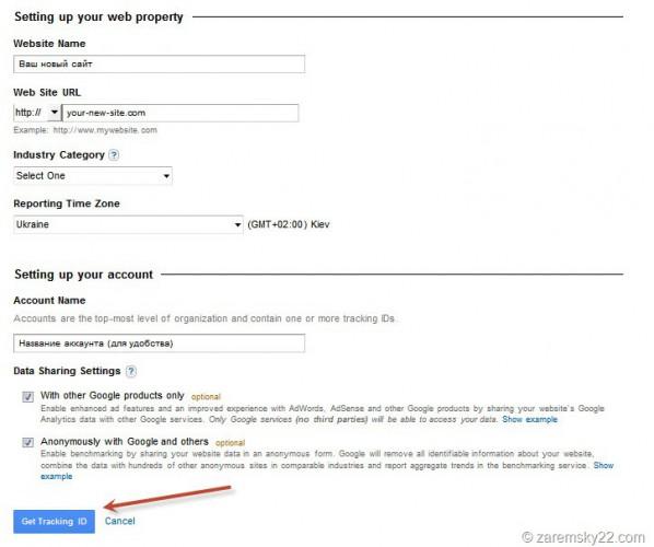 Установить счетчик Google Analitics можно без проблем
