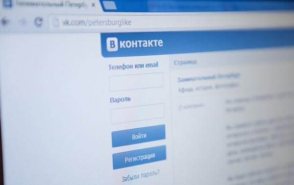 ВКонтакте зашифрует переписку пользователей