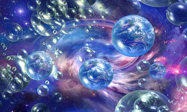 Вселенных может быть много