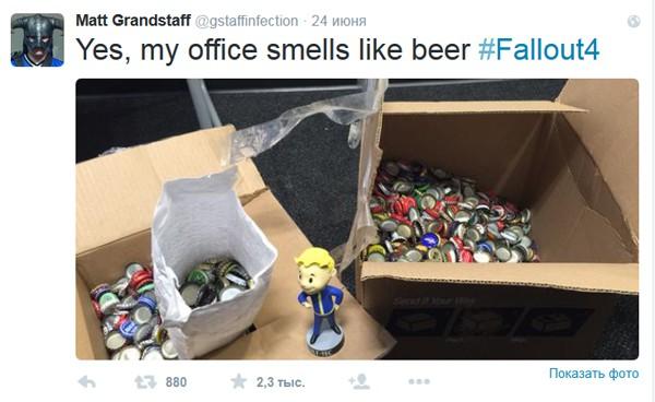 Весь офис пропах пивом...