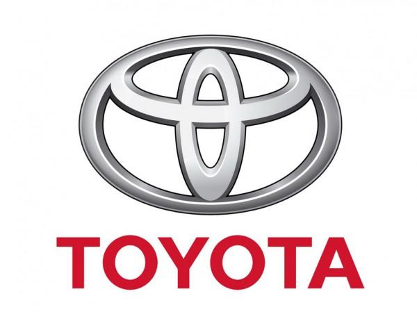 Toyota признали самой популярной