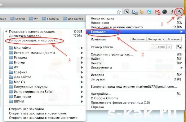 Как вконтакте сделать ссылку текстом вконтакте