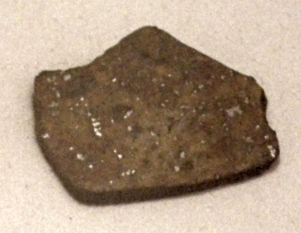 Фрагмент метеорита