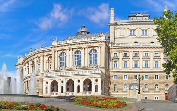 Куда поехать отдыхать в Украине