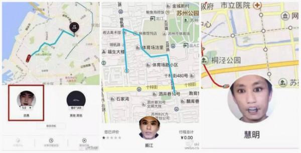 Вкитайском Uber появились водители, отпугивающие пассажиров страшными фото