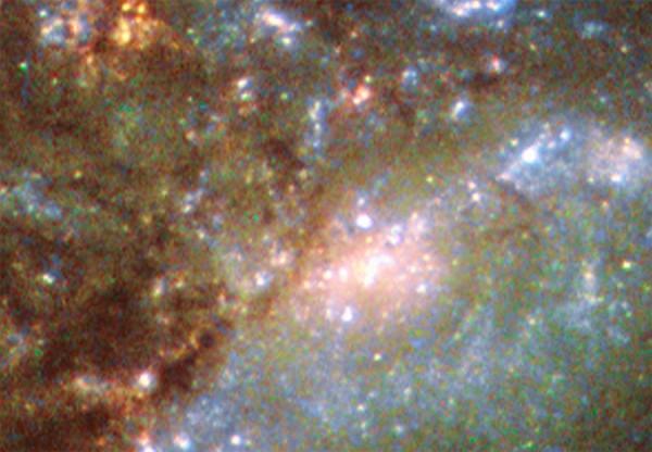 Слияние галактик
