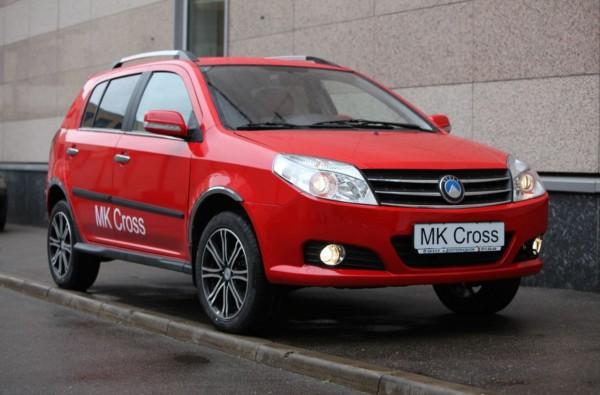 Geel MK Cross