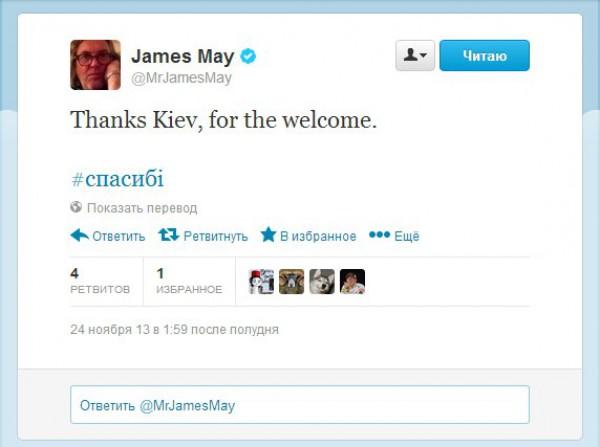 Джеймс заговорил в Твиттере по-украински