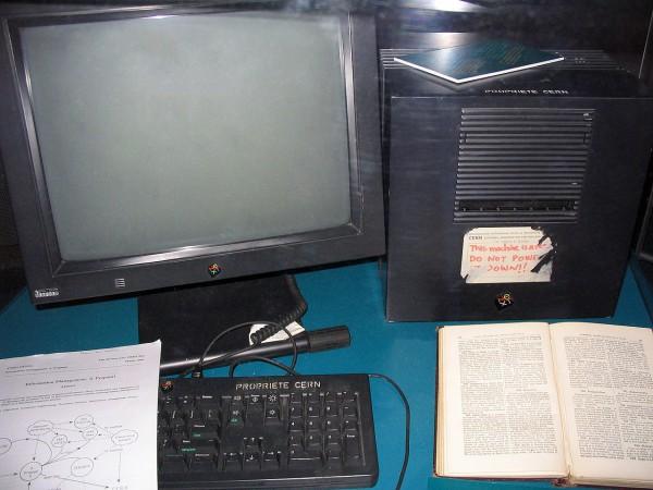 Первый веб-сервер