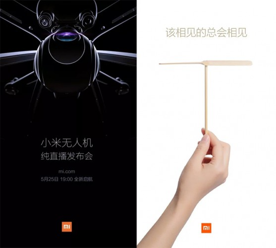 Тизер презентации Xiaomi
