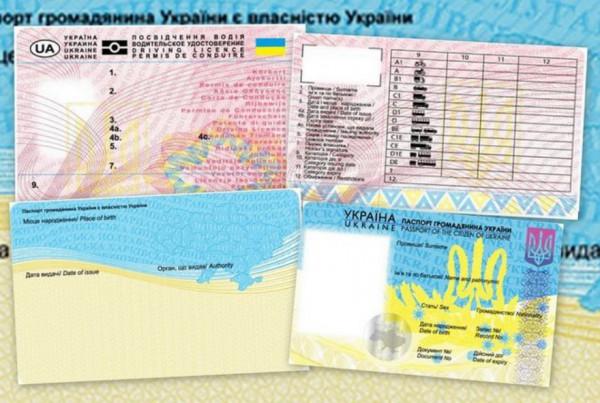 украина водительское удостоверение нового образца 2015 фото img-1