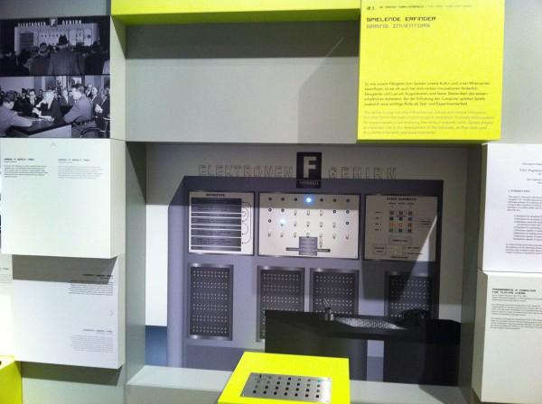 Реконструкция компьютера Nimrod