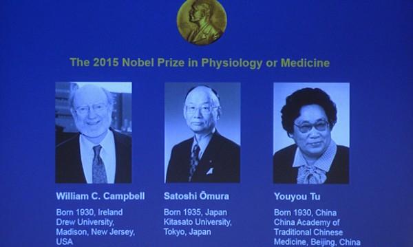 Лауреаты Нобелевской премии 2015