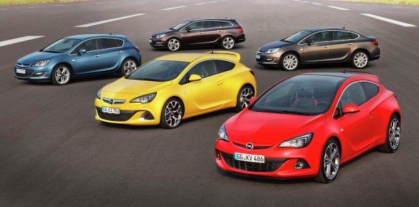 Семейство Opel Astra всем составом приедет в Киев