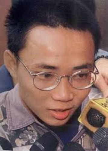 Автор вируса Чэнь Инхао