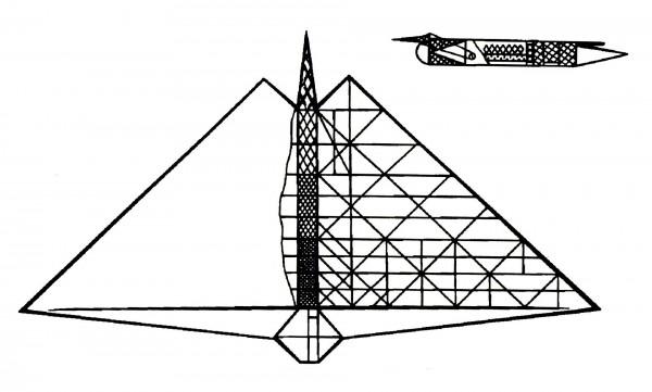 Проект реактивного самолета