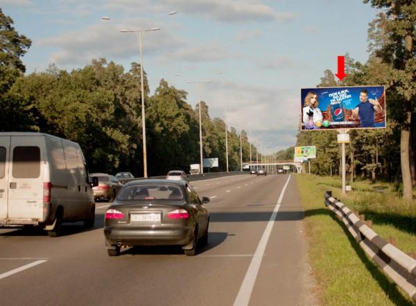 Новая кольцевая дорога Киева будут построена в рамках государственно-частного партнерства