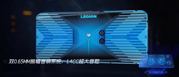 Смартфон Legion Gaming