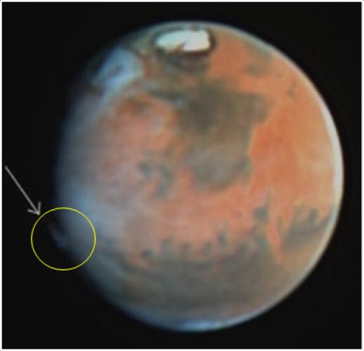 Дымка над Марсом