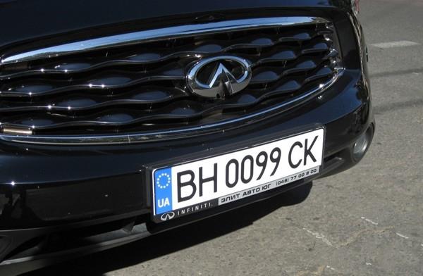 Это неофициальные номера, которые водители ставили в знак протеста