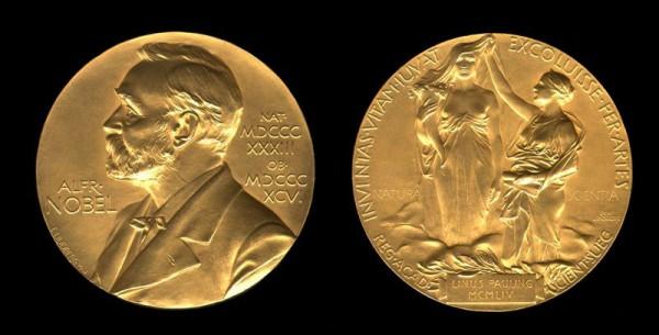 Премия имени Нобеля