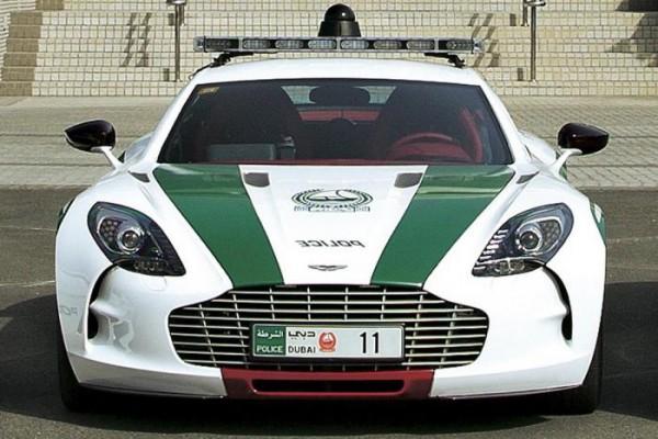1. Aston Martin One-77