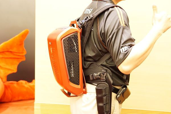 MSI VR Backpack