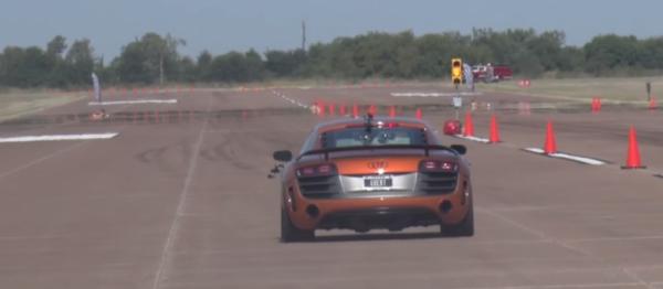Быстрейшая Audi на треке