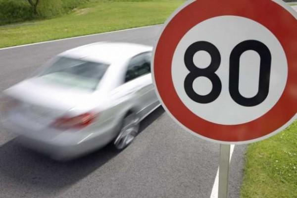 На некоторых улицах Киева предлагают увеличить лимит скорости