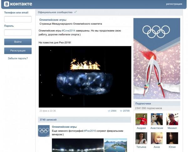Сочинская Олимпиада 2014 ВКонтакте