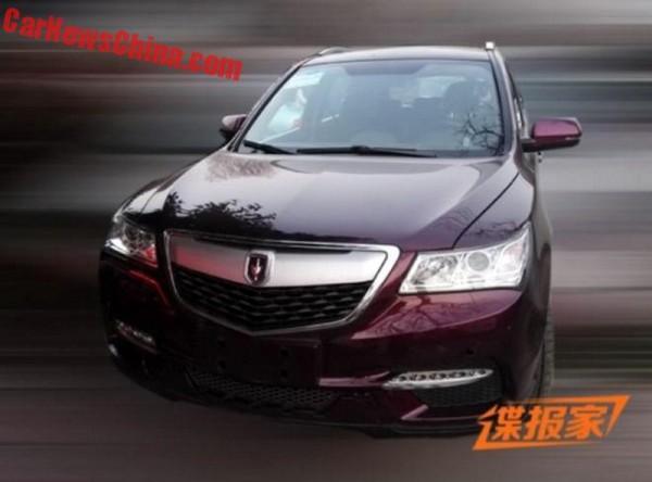 Китайская Acura, вид спереди