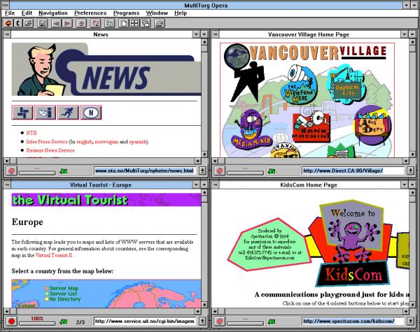 Первый браузер Opera