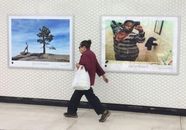 Издевающиеся над Apple постеры