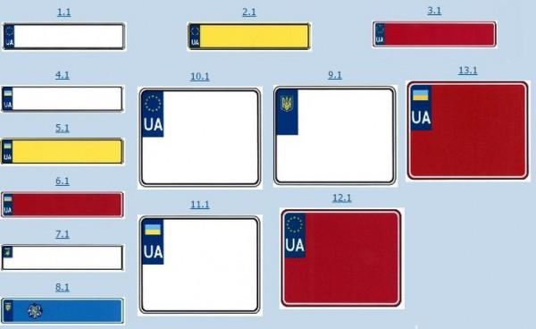 Новые номера от ГАИ. Белые - обычные, красные - транзитные, желтые - для перевозчиков